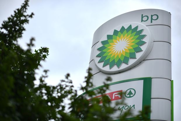 BP slashes dividend in half after $16.8 billion loss