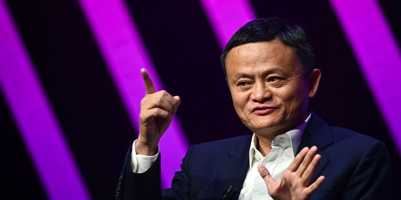 Ant Group IPO: Five things to know about the Alibaba affiliate aiming for the largest offering in history – MarketWatch