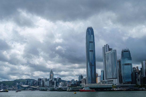 HK Index Options Trading Hours | 駿溢環球金融集團