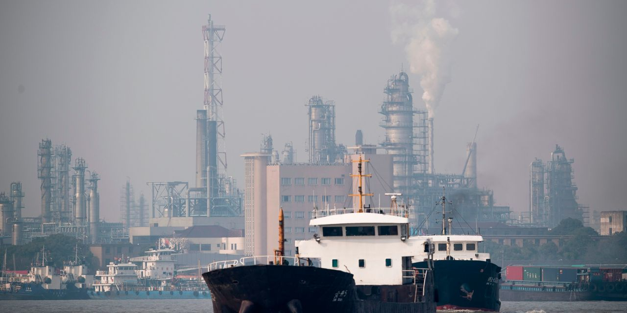 Image of article 'Oil ends higher after sharp jump in Chinese imports'