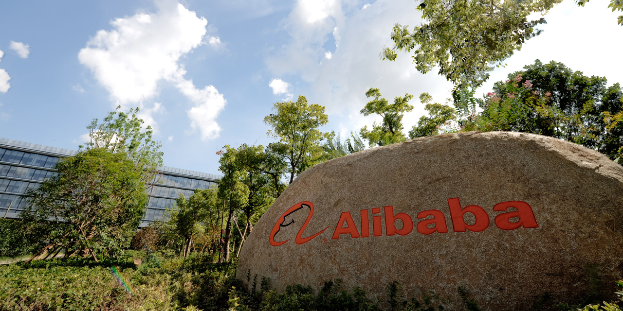 Alibaba gets its Whole Foods with new $3.6 billion investment in Chinese supermarket operator