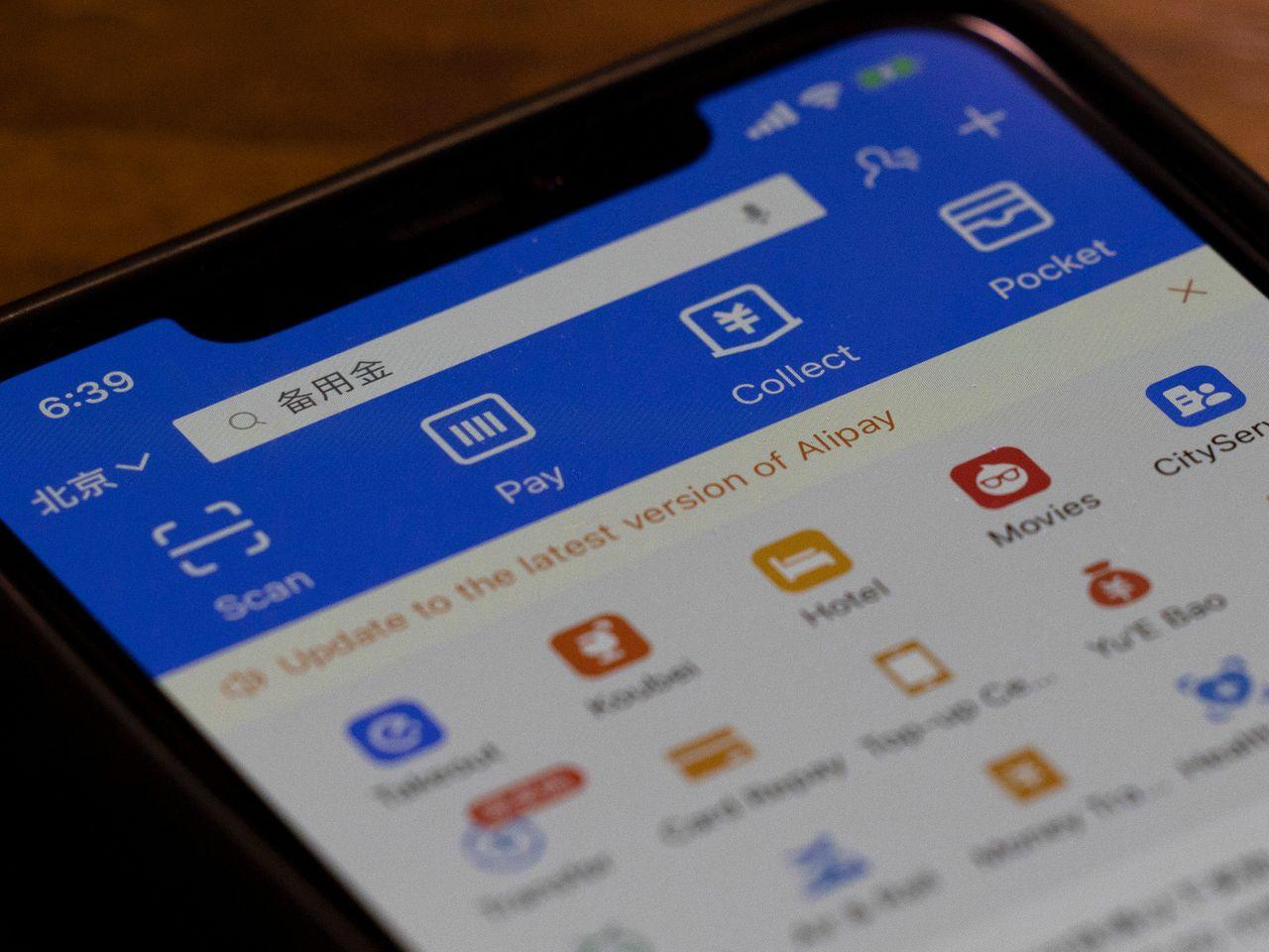 Wechat Pay App