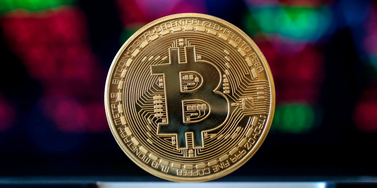 Buy bitcoin while holiday prices rise near $ 27,000?  Strength!
