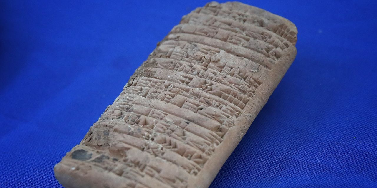Judge orders forfeiture of rare cuneiform tablet bought by Hobby Lobby in antiquities scandal