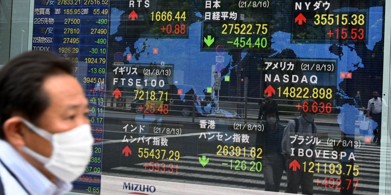 www.marketwatch.com: Asian markets retreat as Kabul falls, COVID infections rise