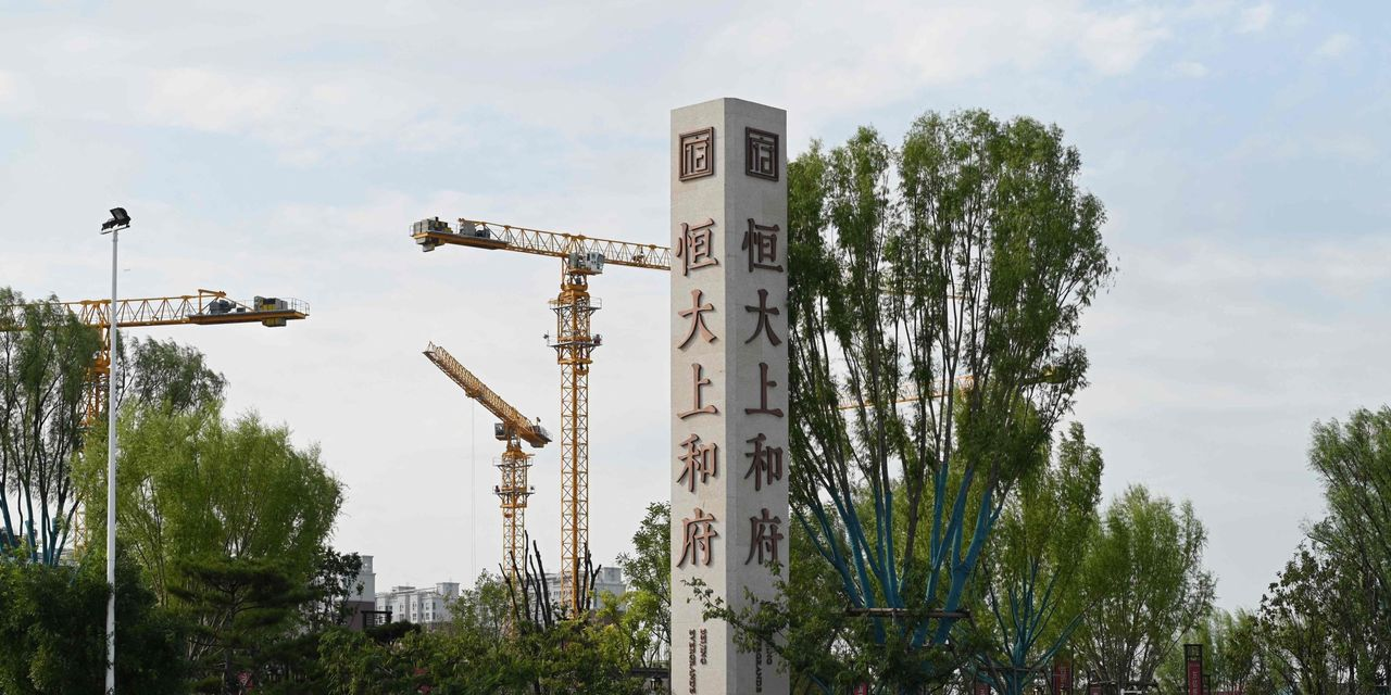 Why investors shouldn't be too quick to shrug off Evergrande